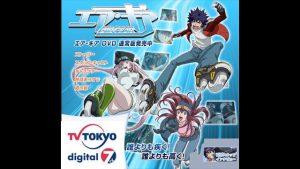 エア・ギア TVアニメ