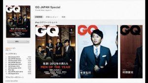 GQ for iPad