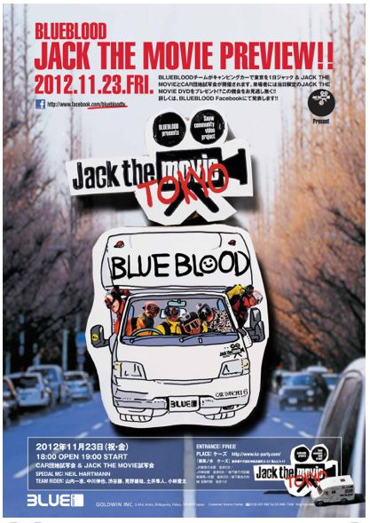 BLUE BLOOD 「Jack The Movie」