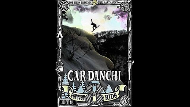 CAR DANCHI 8