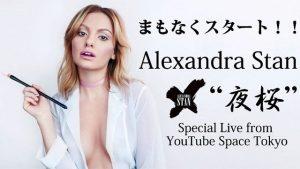 """Alexandra Stan"" Youtube Space Tokyoライブ"