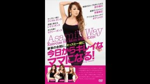 ASAMI「今日からキレイなママになる!」DVD