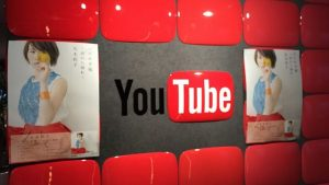 Youtube Space Tokyo ライブ ストリーミング
