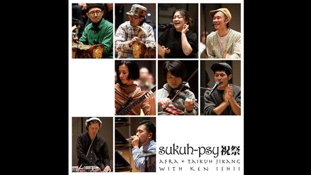 サンレコ Plemium Studio Live