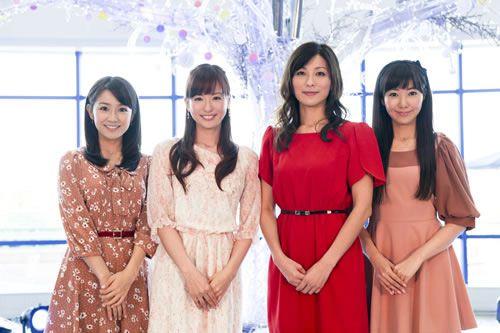 長野美郷、皆藤愛子、中田有紀、松本あゆ美